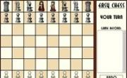 Easy Chess